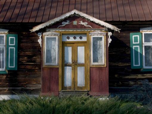 Kurpiowska Szkoła Tradycji